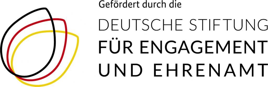 logo der dsee